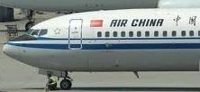 Classement des Compagnies aériennes 2012